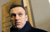 Навальный получил 30 суток админареста за акцию против инаугурации Путина