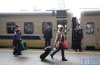 """""""Укрзалізниця"""" оголосила про відновлення повернення квитків через інтернет"""