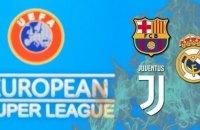 """У відповідь на відкриття УЄФА дисциплінарної справи """"Реал"""", """"Барселона"""" і """"Ювентус"""" опублікували спільну заяву"""