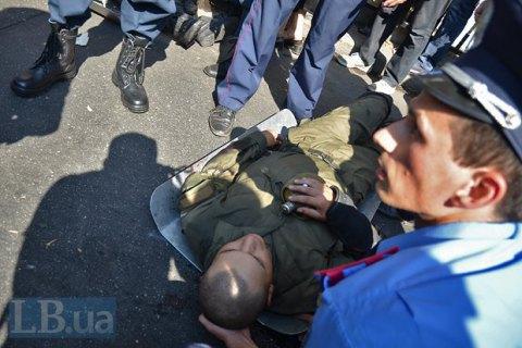 Число пострадавших от взрыва у Рады выросло до 141 (обновлено)