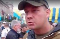 Уволенному за агрессию против сторонника Порошенко журналисту ZIK предложили работу на ATR