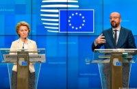 Евросоюз привлечет около 25 миллиардов евро на борьбу с коронавирусом
