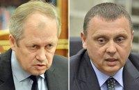Двух членов Высшего совета правосудия вызвали в полицию