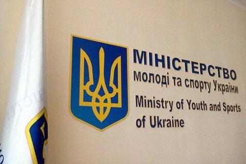 4005161edcfe Министерство молодежи и спорта отменило запрет на участие в турнирах в  России (обновлено)