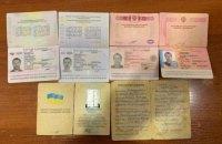 Возле границы с Россией задержали нарушителя с пятью паспортами