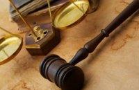 """Суд встановив покарання організаторам """"постачання"""" українських жінок до Об'єднаних Арабських Еміратів"""