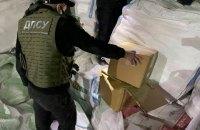 У Миколаєві затримали рекордну контрабанду, товар вивантажують другу добу