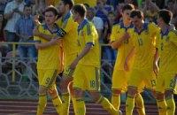 """Украинская """"молодежка"""" сразится с Германией в плей-офф к ЧЕ-2015"""