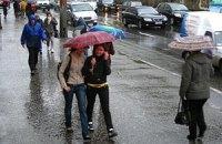 В понедельник в Киеве дождь