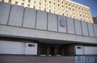 """В АП просили жену экс-генпрокурора Махницкого освободить место для """"лишнего кандидата"""" в ЦИК"""