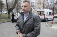 Кличко призвал правительство объявить общий локдаун