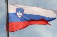 Вибори президента Словенії пройдуть 11 листопада