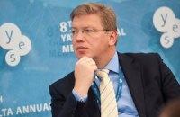 """Фюле: """"Евросоюз не пойдет на компромиссы с Украиной"""""""