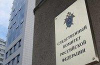 Слідком РФ проведе слідчі дії зі свідком убивства Нємцова