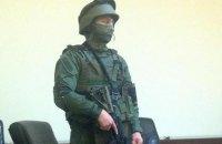 Бойцы НАБУ получили обмундирование ценой 80 тыс. гривен за комплект