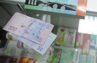 АМКУ розпочав перевірку цін на ліки