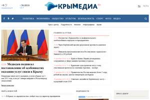 Кримське агентство новин Курченка закривається