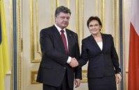Польща дасть Україні €100 млн (оновлено)