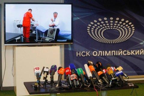 """НСК """"Олимпийский"""" решил проводить экскурсии в комнаты допинг-контроля за 40-100 гривен"""