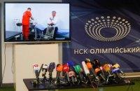 """НСК """"Олімпійський"""" вирішив проводити екскурсії в кімнати допінг-контролю за 40-100 гривень"""