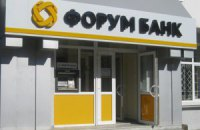 """Вкладники банку """"Форум"""" перекрили вулицю біля Будинку уряду"""