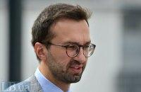 Лещенко скрылся в зале Рады от представителя НАПК с админпротоколом