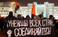 """У Мінську дві тисячі людей вийшли на марш проти """"податку на дармоїдів"""""""