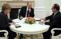 ЄС уповноважив на переговори в Мінську Меркель і Олланда, - Могеріні
