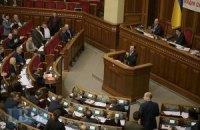 Рада змінила порядок призначення і звільнення голови АКБ (оновлено)