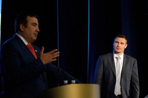 Саакашвили поддержал инициативу Кличко о создании правительства народного доверия
