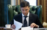 Зеленский ветировал закон о проведении конкурсов на государственную службу