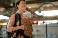 Кабмин предложил изменить помощь при рождении ребенка