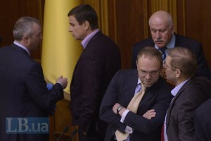 """""""Батьківщина"""" внесла постанову про воєнний стан на Донбасі"""