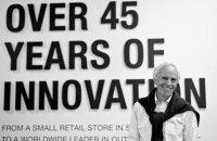 Основатель бренда The North Face погиб в Чили от переохлаждения