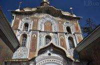 Мінкультури почало інвентаризацію цінностей у Києво-Печерській лаврі