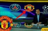 """Іранський телеканал під час показу ЛЧ використав стару емблему """"Манчестера Юнайтед"""""""