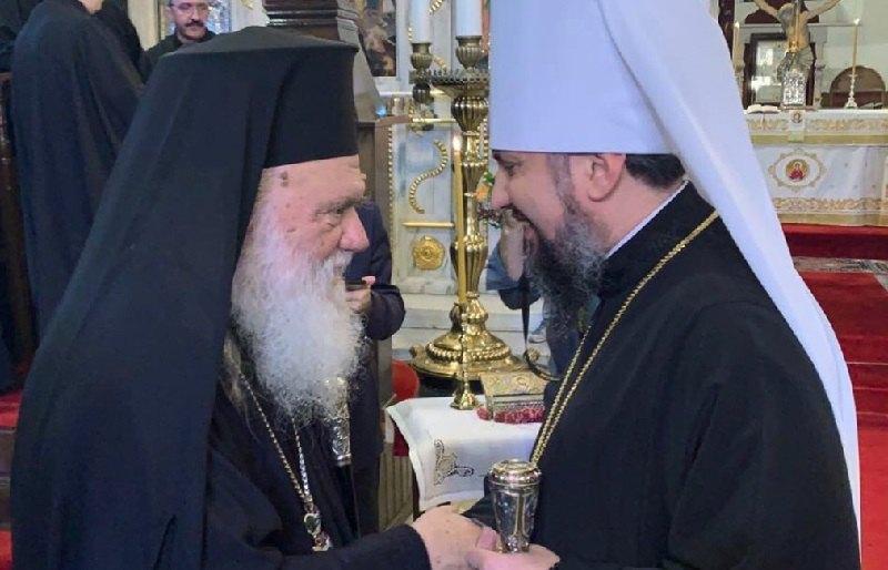 Предстоятель Элладской церкви архиепископ Иероним и митрополит Епифаний