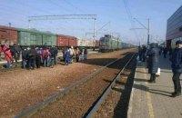 В Фастове перекрыли железную дорогу из-за отмены электричек
