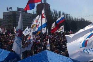 С Донецкой ОГА ножом срезали флаг Украины