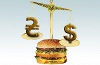 Курс долара за індексом бігмака становить 3,97 грн