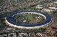 Apple оценила свою штаб-квартиру всего в $200