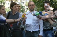 Бютовцы объявили бессрочную акцию протеста у суда