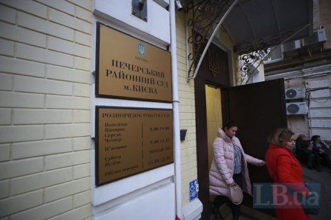 http://ukr.lb.ua/news/2019/02/06/419048_cherzi_pecheru.html