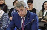Глава Киевской ОГА Бно-Айриян написал заявление об отставке