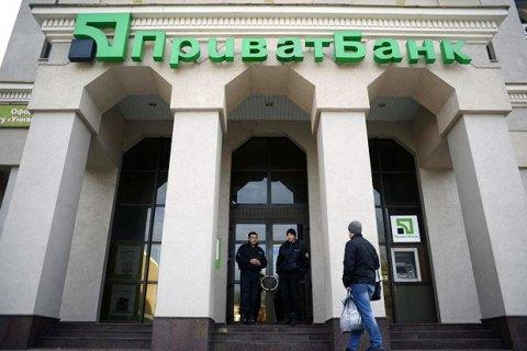 ПриватБанк призупинив на день корпоративні платежі