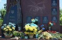 В Славянске открыли памятник погибшему в 2014 году генералу Кульчицкому