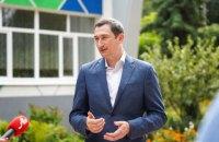 """В 2021-му """"Велике будівництво"""" включатиме й проєкти економічного розвитку регіонів, - Чернишов"""