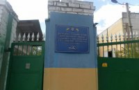 """Херсонский завод """"Судмаш"""" выставили на приватизацию"""