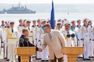Янукович рассказал, как дорожит дружбой с Россией