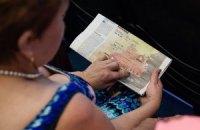 Матери участников АТО обвинили Минобороны в бездействии